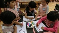 ★川越市 幼稚園CIMG0132