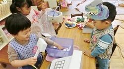 ★川越市 幼稚園CIMG0952