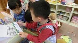 ★川越市 幼稚園CIMG1497