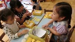★川越市 幼稚園CIMG1545