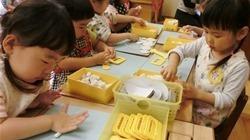 ★川越市 幼稚園CIMG1565