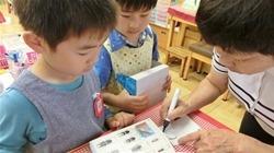 ★川越市 幼稚園CIMG1656