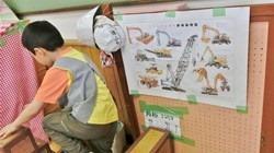 ★川越市 幼稚園CIMG1721