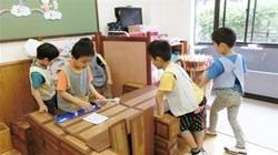 ★川越市 幼稚園CIMG1735