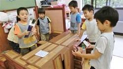 ★川越市 幼稚園CIMG1736