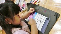 ★川越市 幼稚園CIMG1777