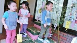 ★川越市 幼稚園CIMG1910