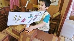 ★川越市 幼稚園CIMG1970
