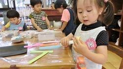 ★川越市 幼稚園CIMG2017