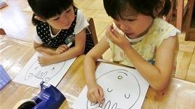 ★川越市 幼稚園CIMG2079
