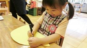 ★川越市 幼稚園CIMG2091