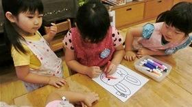 ★川越市 幼稚園CIMG2105