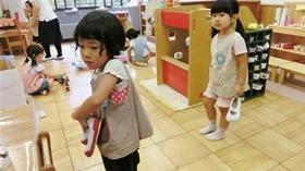 ★川越市 幼稚園CIMG2107