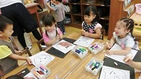 ★川越市 幼稚園CIMG2147