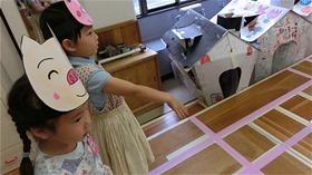 ★川越市 幼稚園CIMG2369
