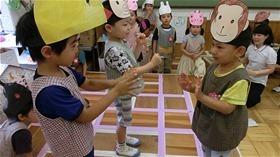 ★川越市 幼稚園CIMG2417