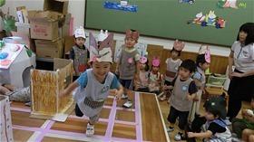 ★川越市 幼稚園CIMG2444