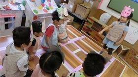 ★川越市 幼稚園CIMG2748
