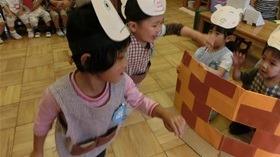★川越市 幼稚園CIMG2998