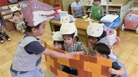 ★川越市 幼稚園CIMG3003