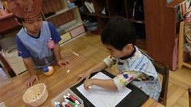 ★川越市 幼稚園CIMG3040