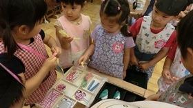 ★川越市 幼稚園CIMG3048