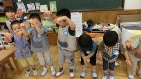 ★川越市 幼稚園CIMG3096