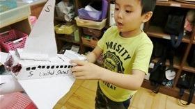 ★川越市 幼稚園CIMG3131