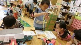 ★川越市 幼稚園CIMG3134