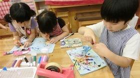 ★川越市 幼稚園CIMG3136