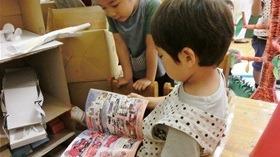 ★川越市 幼稚園CIMG3146