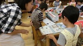 ★川越市 幼稚園CIMG3162