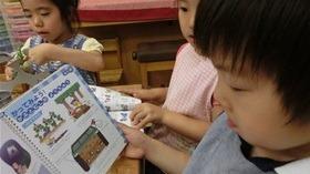 ★川越市 幼稚園CIMG3163