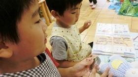 ★川越市 幼稚園CIMG3165