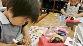 ★川越市 幼稚園CIMG3173