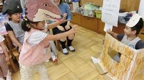 ★川越市 幼稚園CIMG3246