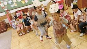 ★川越市 幼稚園CIMG3253