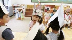 ★川越市 幼稚園CIMG3262