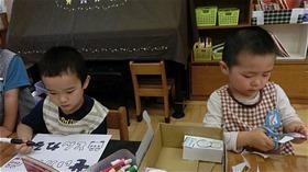 ★川越市 幼稚園CIMG3480