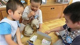 ★川越市 幼稚園CIMG3510