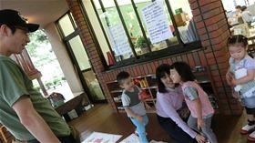 ★川越市 幼稚園CIMG3826