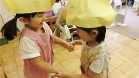 ★川越市 幼稚園CIMG4110