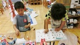 ★川越市 幼稚園CIMG4120