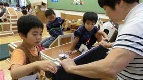 ★川越市 幼稚園CIMG4150