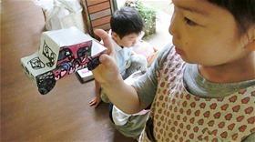 ★川越市 幼稚園CIMG4341
