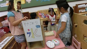 ★川越市 幼稚園CIMG4606