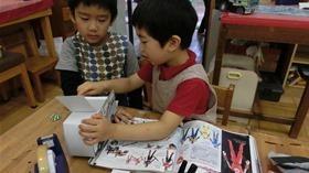★川越市 幼稚園CIMG4647