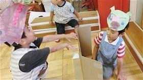★川越市 幼稚園CIMG5207