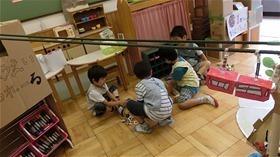 ★川越市 幼稚園CIMG5626