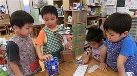 ★川越市 幼稚園CIMG5758